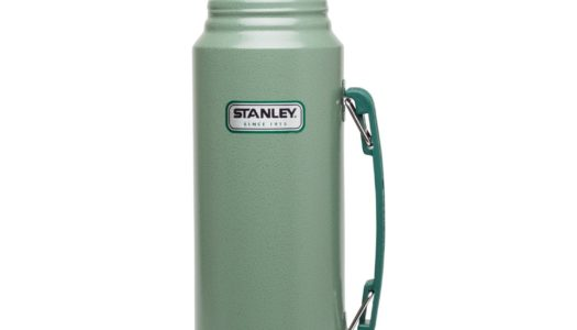 Stanley Classic Vacuum Bottle (Thermos) Review